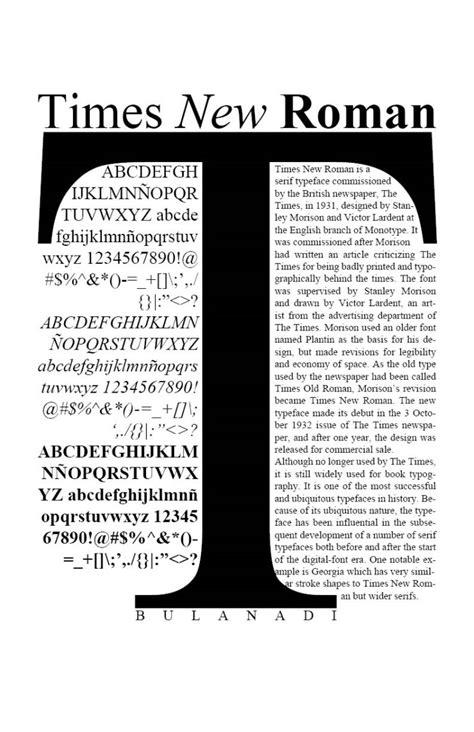 Times New times new roman 타임스지를 위해 탄생한 서체 네이버 블로그