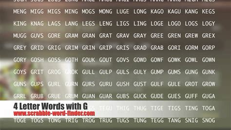 Four Letter Words Starting With G