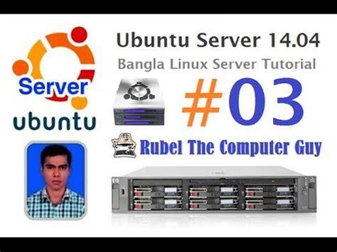 linux tutorial bangla ubuntu server basic linux and ubuntu server tasks