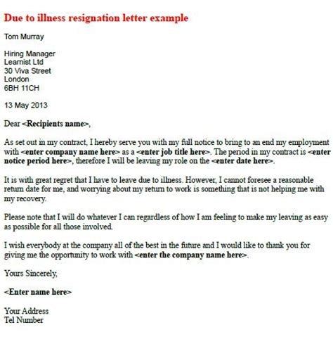 due ilness resignation letter learnistorg