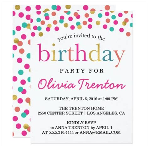 Come Paw Ty With Me Birthday Invites by 48 Birthday Invitation Psd Templates Free Premium
