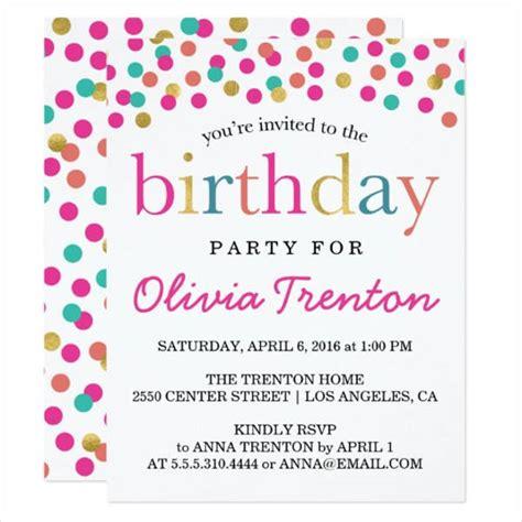 bday invitation mail 53 birthday invitation psd templates free premium templates