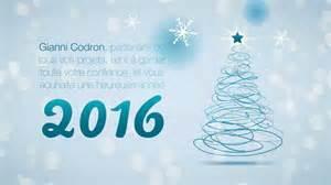 Lettre De Voeux Entreprise Gratuite E Card Personnalisable 2017 Carte De Voeux Anim 233 E Entreprise Mod 232 Le 8