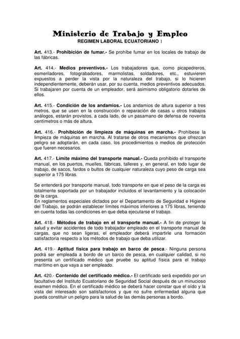 codigo trabajo 2016 ecuador pdf codigo penal 2016 ecuador codigo penal 2016 ecuador codigo