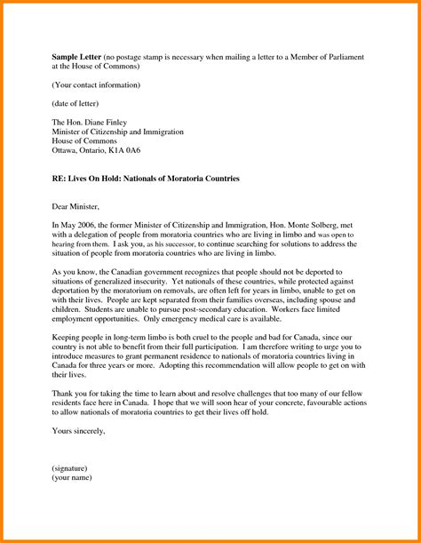 Reference Letter For Immigration Template 14 immigration letter of recommendation for family