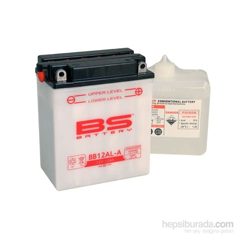 bs battery bbal  ybal   ah cca standart