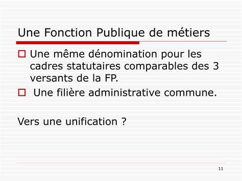 ppt l avenir de la fonction publique powerpoint presentation id 200702
