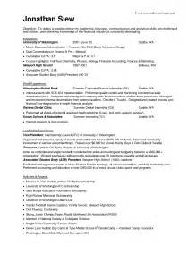 Internship Objective Statement New Objectives For Internship Resume Resume Template Online