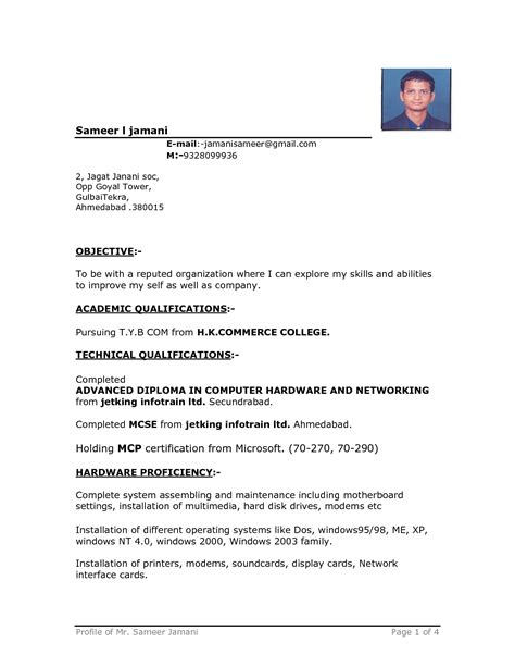 simple resume format in ms word in india resume format word file resume ideas