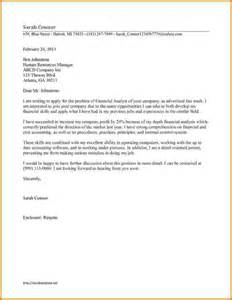 Finance Cover Letter Exles by 10 Financial Analyst Cover Letter Exles Financial Statement Form