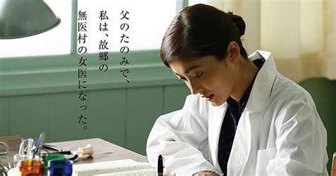 sinopsis film mika malaikatku sinopsis isha sensei film jepang kumpulan film korea