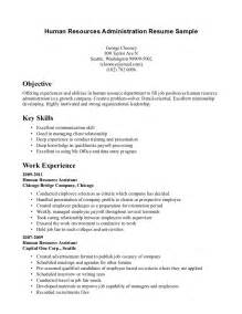 sle cover letter for security guard with no experience database security guard sle resume independent