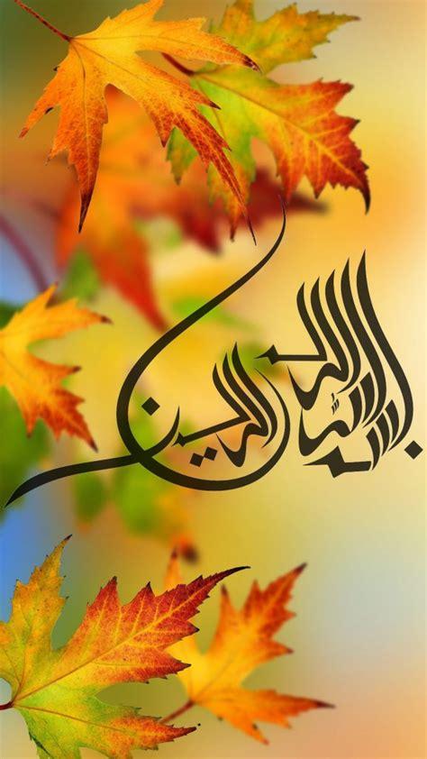 islamic wallpaper    mobile phone