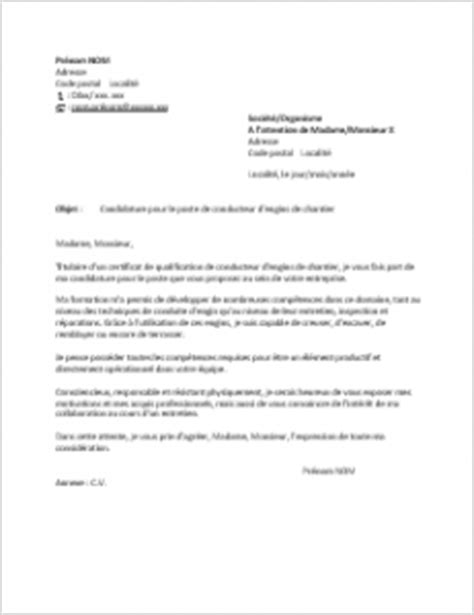 Lettre De Motivation Stage Génie Civil exemple de lettre de motivation conducteur d engins de chantier avec exp 233 rience lettre de