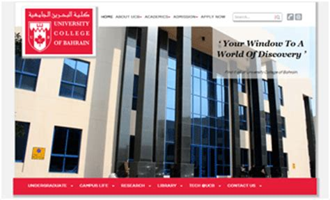 Universities In Bahrain For Mba study in bahrain top universities in bahrain bahrain