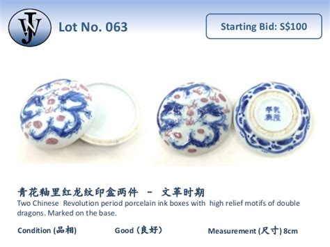 Nakami Thin Porcelain Bowl 17cm wjn auction 7 and 8 aug 2015 slides part 2a lot 001 to 069
