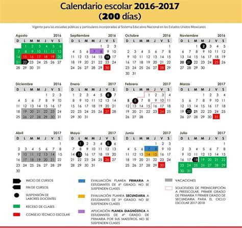 Calendario 2018 Itesm Calendario Escolar 2016 2017
