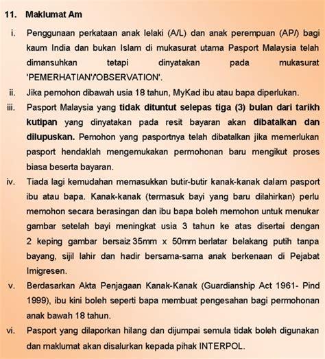 harga perbaharui passport malaysia 2016 harga passport malaysia terkini 2017 renew passport