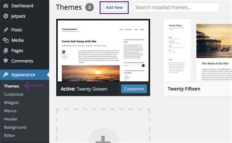how to install a new wordpress theme wpshout