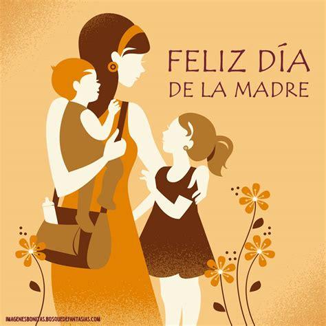 imagenes de feliz dia bonita im 193 genes para el d 205 a de la madre 174 frases de amor