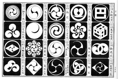 Japanese Design Motifs Japanese Design Amp Motif 家紋 アート