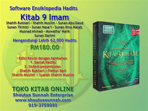 Fiqih Islam Wa Adillatuhu Jilid 7 fiqih islam wa adillatuhu 10 jilid shoutus sunnah
