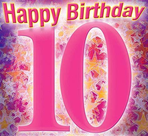 happy birthday girl mp3 download 49 10th birthday wishes