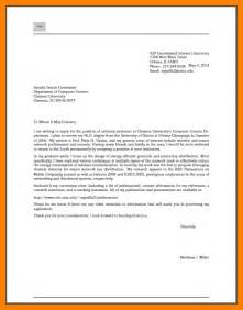 Work Certification Letter Sample To Whom It May Concern 8 Formal Letter Sample To Whom It May Concern Joblettered