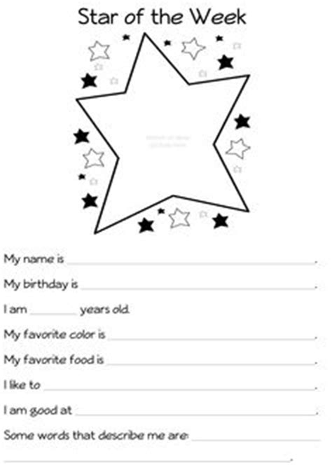 printable star of the week form 1000 images about star of week on pinterest star
