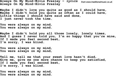 printable elvis lyrics love song lyrics for always on my mind elvis presley