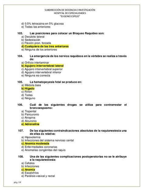 preguntas de investigacion sobre tuberculosis banco preguntas espejo 2014