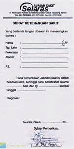 contoh surat dokter puskesmas klinik kosong