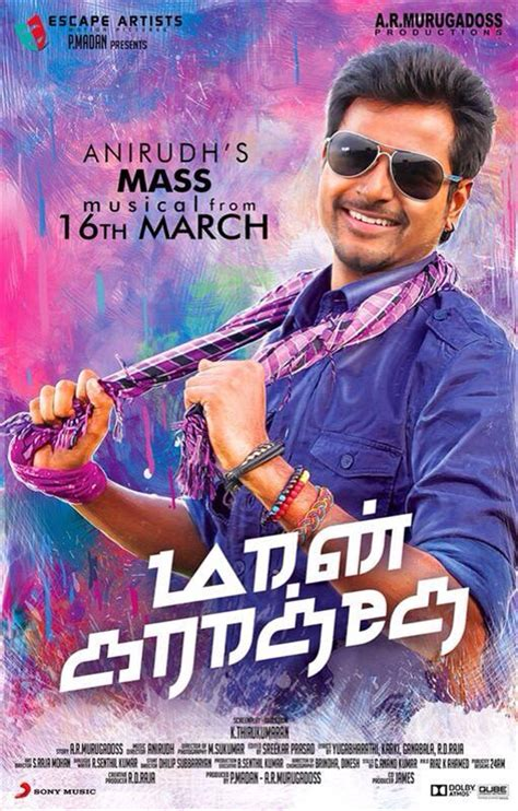 theme music maan karate maan karate audio launch postponed tamil movie music