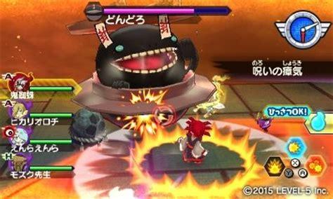 nedlasting filmer boss level gratis yo kai watch busters moon rabbit team llegar 225 a jap 243 n el