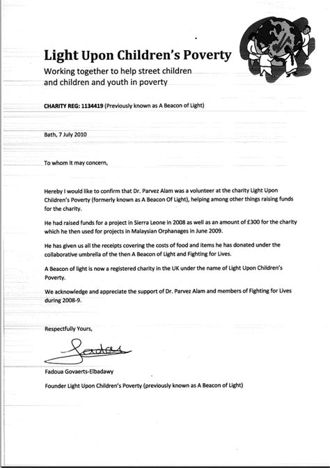 charity confirmation letter fighting for lives charity work
