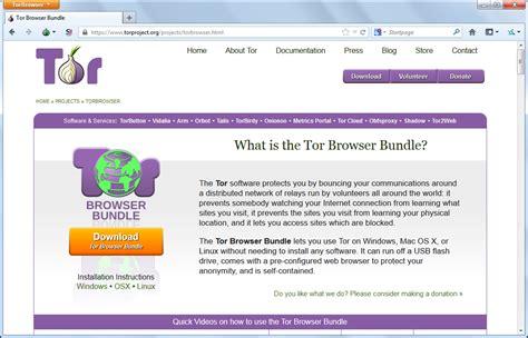 tor browser bundle for android скачать tor browser bundle бесплатно на русском языке последняя версия 2017