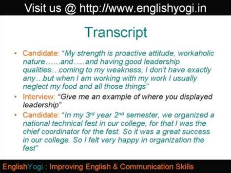 strengths and weaknesses hr sle feedback 2
