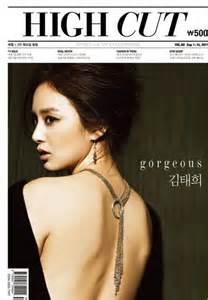 dramacool io black dramanice korean drama watch dramanice tv asian drama