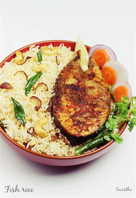 fish ghee rice recipe south indian ghee rice with tawa fish