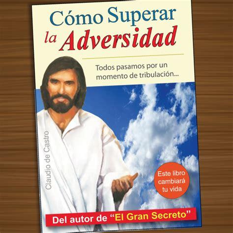c 243 mo superar la adversidad vida y espiritualidad