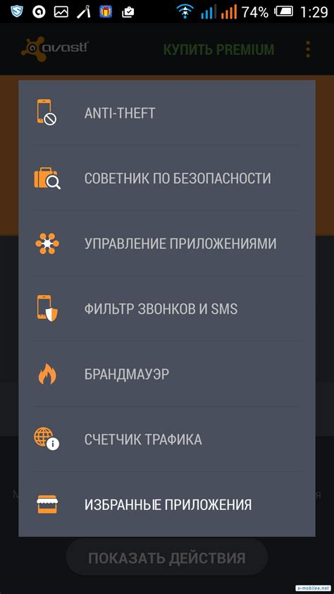 avast full version free download apk avast pro apk apk mod full version