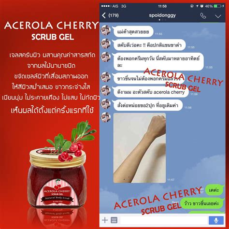 Acerola Scrub Gel review acerola cherry scrub gellittle baby