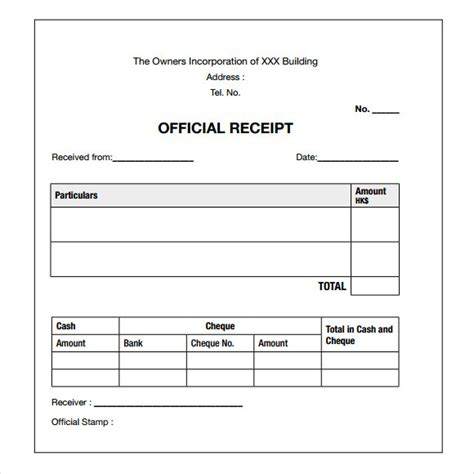 Business Payment Receipt Template by Receipt Of Payment Template Printable Receipt Template