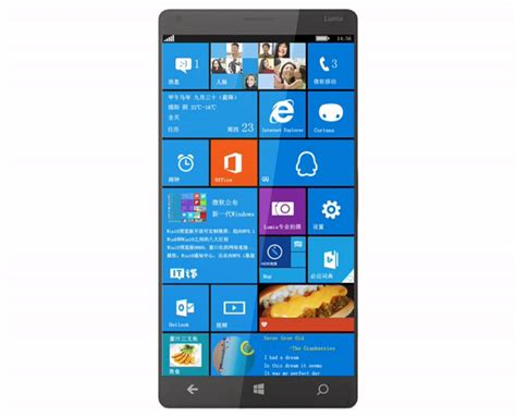 Microsoft Lumia Nokia microsoft lumia 1030 specification price release date