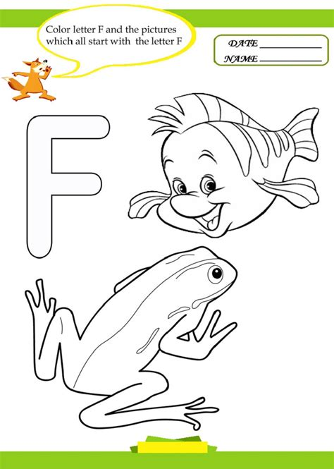 color that starts with f letter f worksheet for preschool and kindergarten