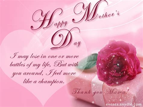 s day 2017 happy mother s day message