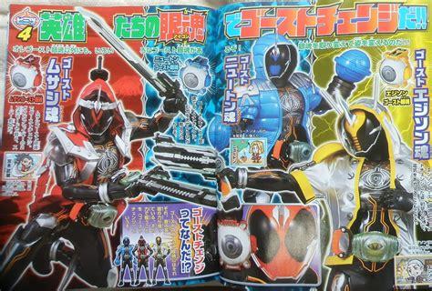 anoboy kamen rider ghost kamen rider ghost fully revealed in august magazine scans