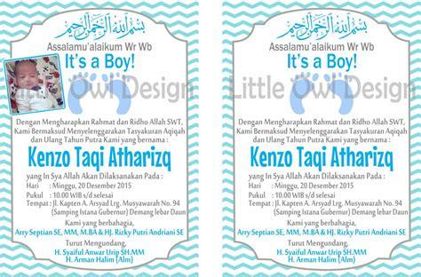 Undangan Custom Kertas Paper 260gsm jual undangan aqiqah custom owl design