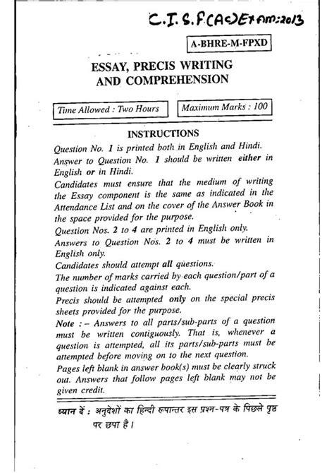 Stereotype Essay Exles by Stereotype Essay Exles Resume Cv Cover Letter