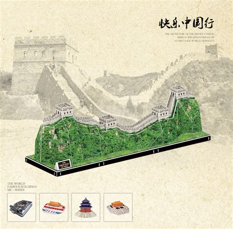 New Item Cubic Puzzle 3d Great Wall Large Size aliexpress buy cubicfun 3d puzzle china great wall